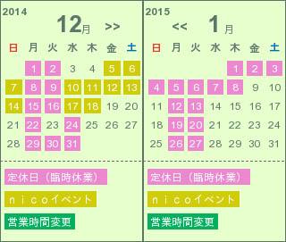 201412.jpg