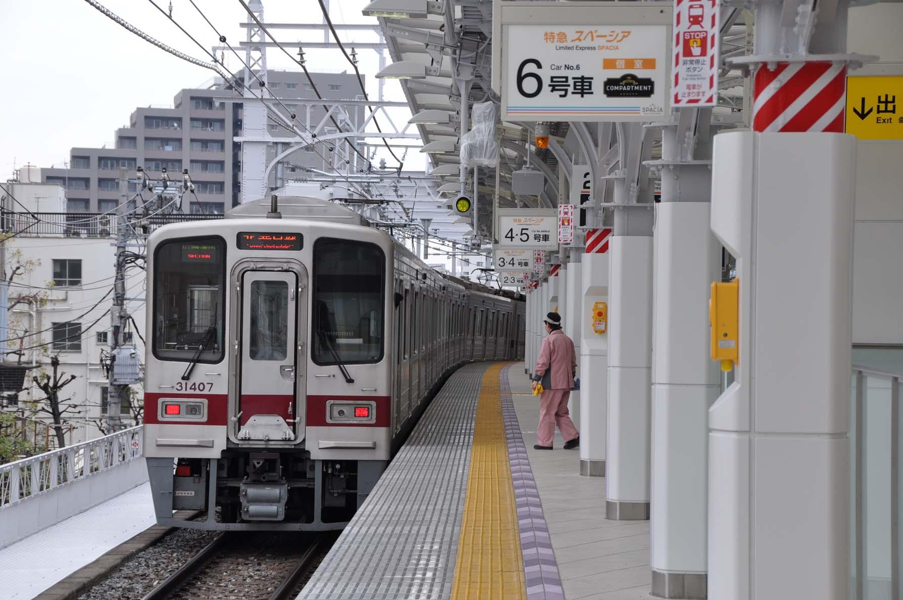 東京ST駅3
