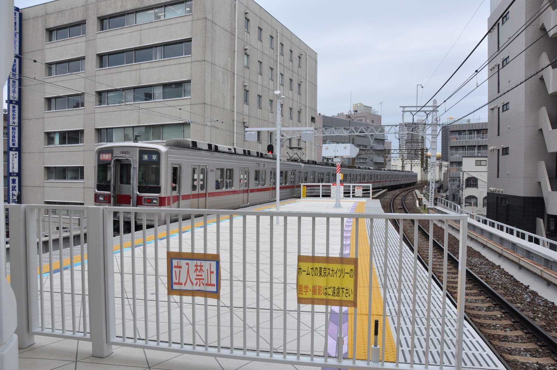 東京ST駅8
