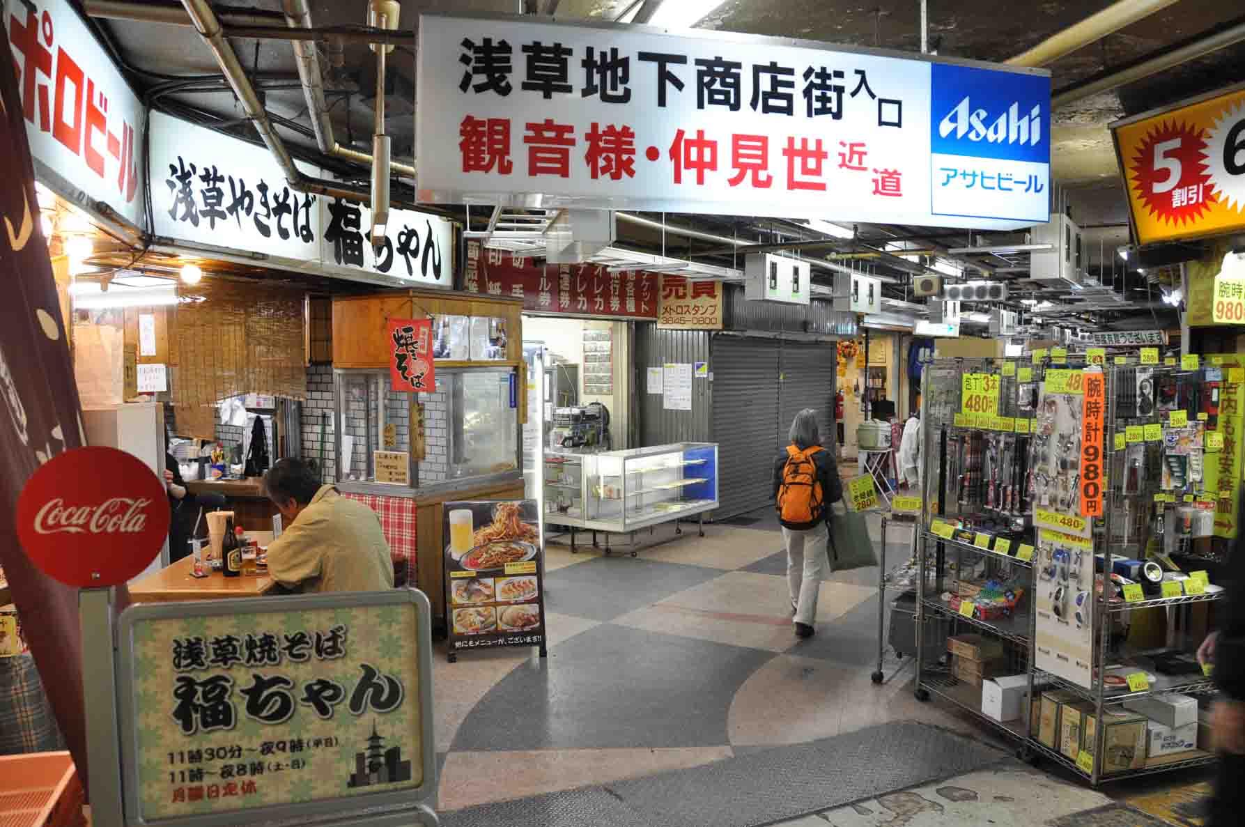 浅草地下商店街8