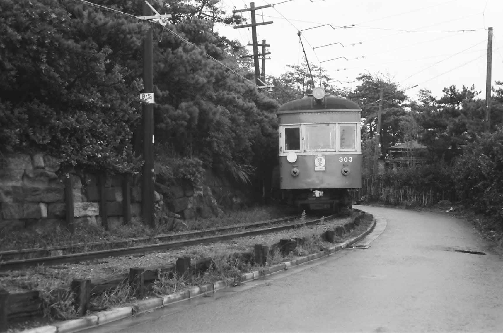 江ノ電15(303)