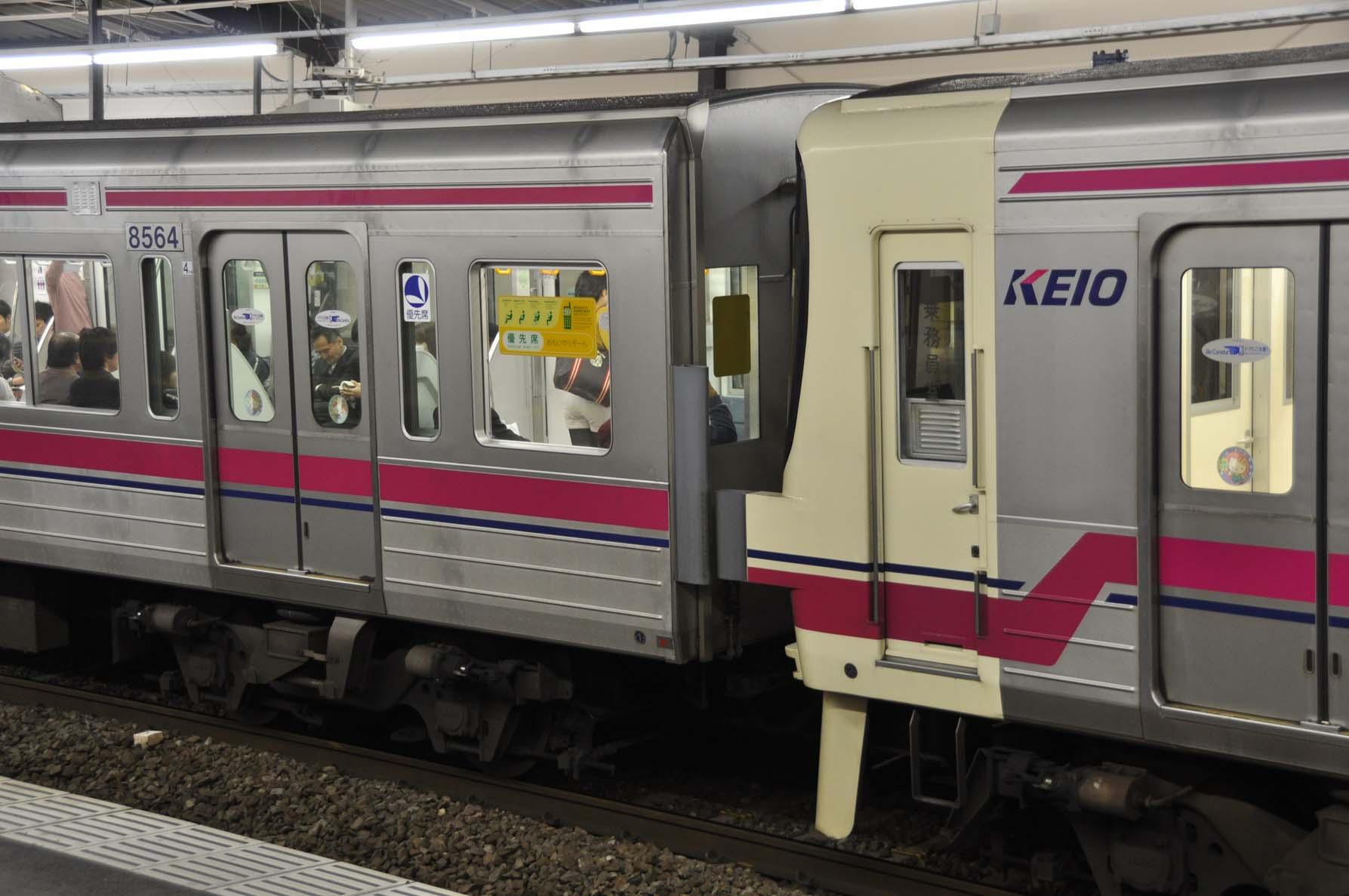 京王多摩川8