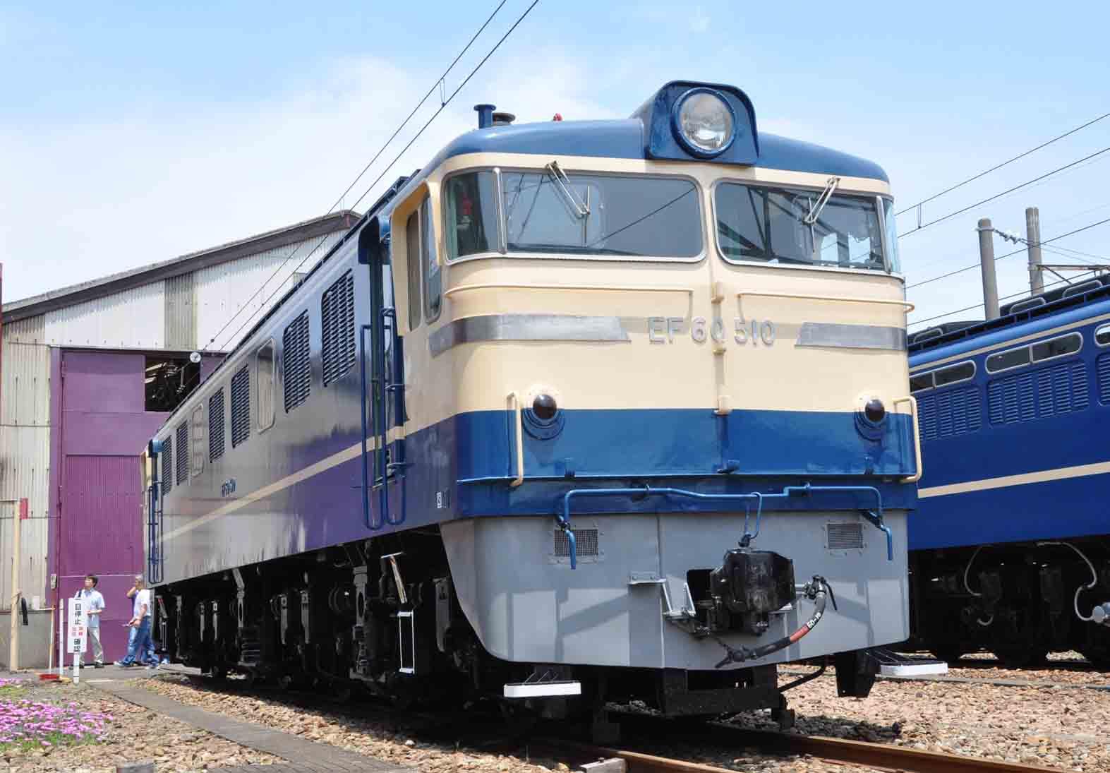 鉄道ふれあい6