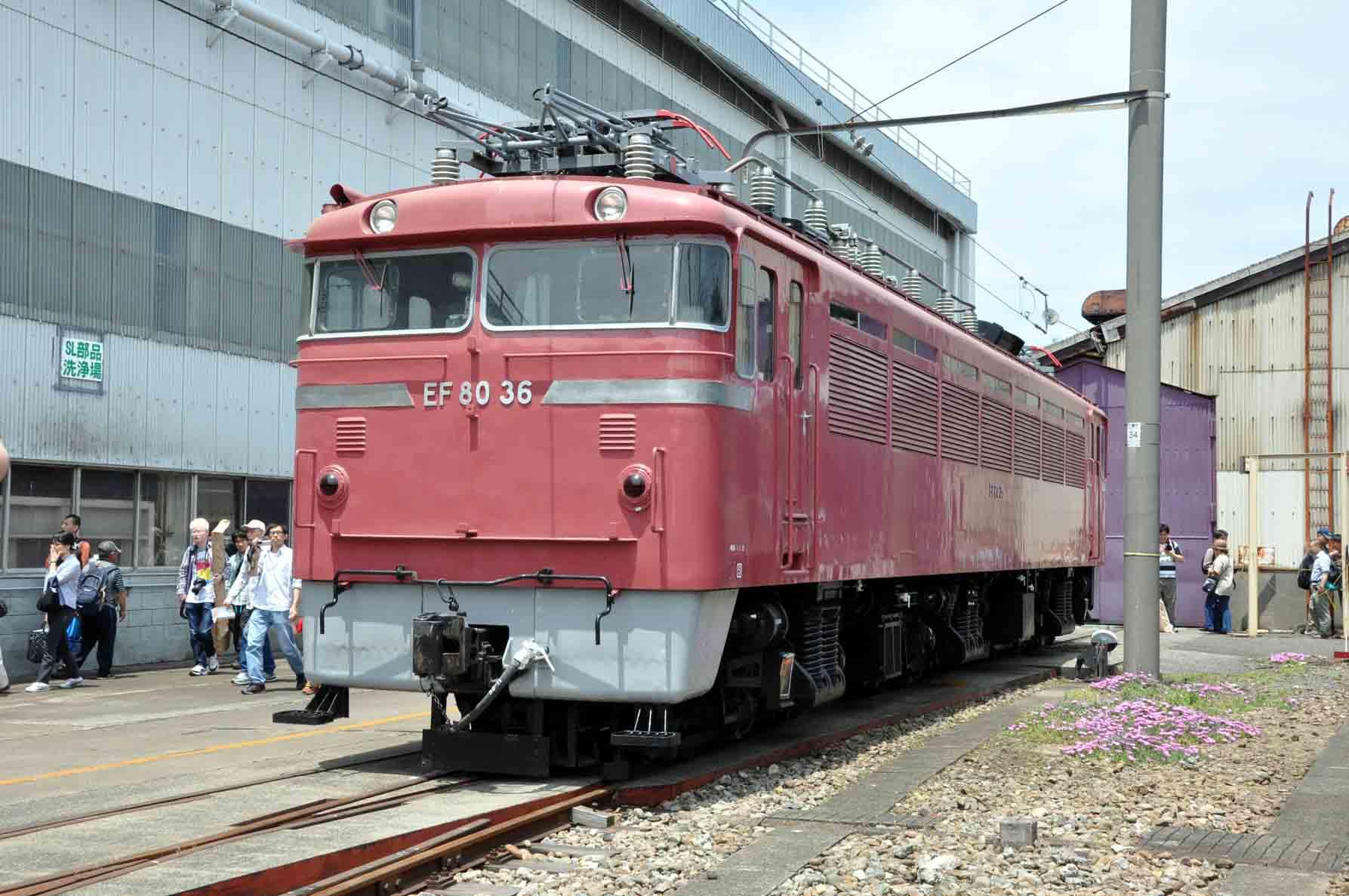 鉄道ふれあい4A