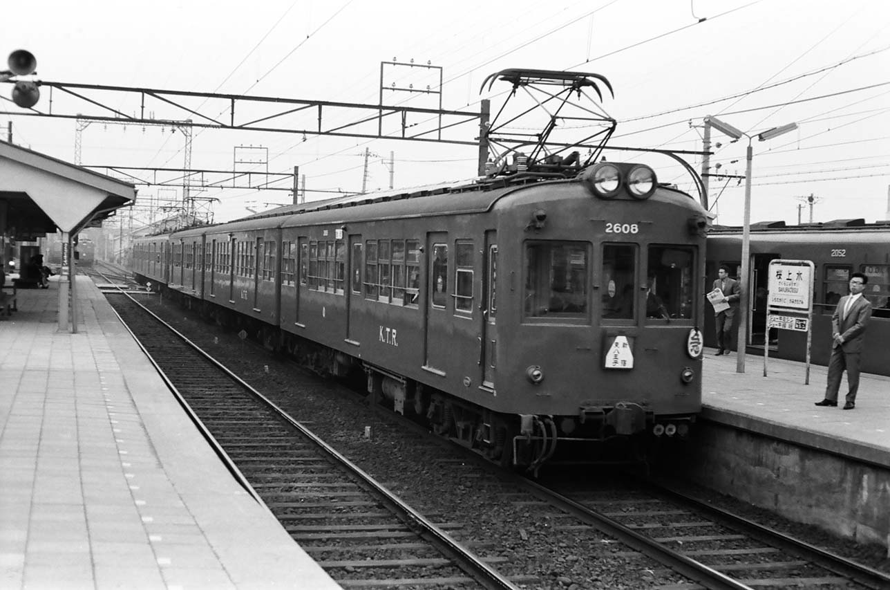 京王5(2608)