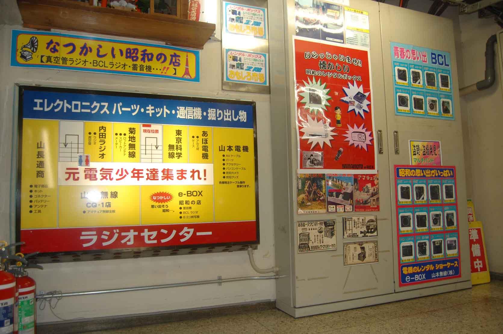 20120707秋葉原&渋谷 007A