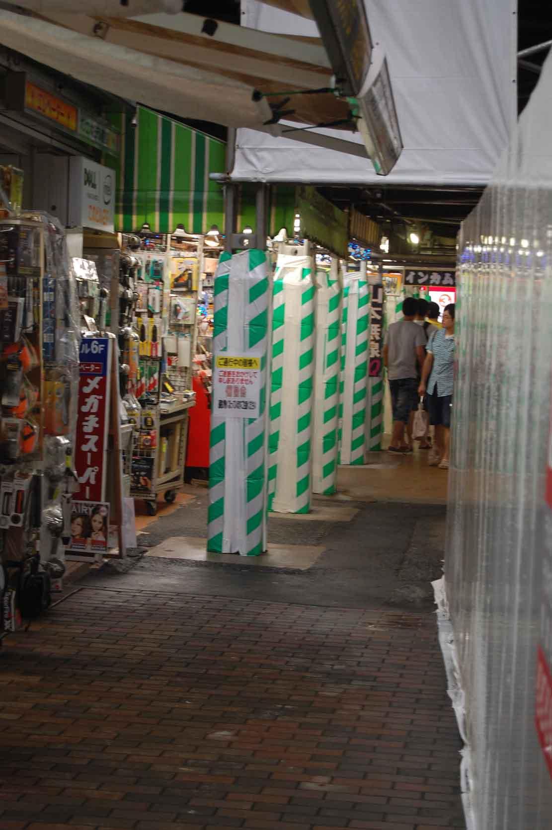 20120707秋葉原&渋谷 013A