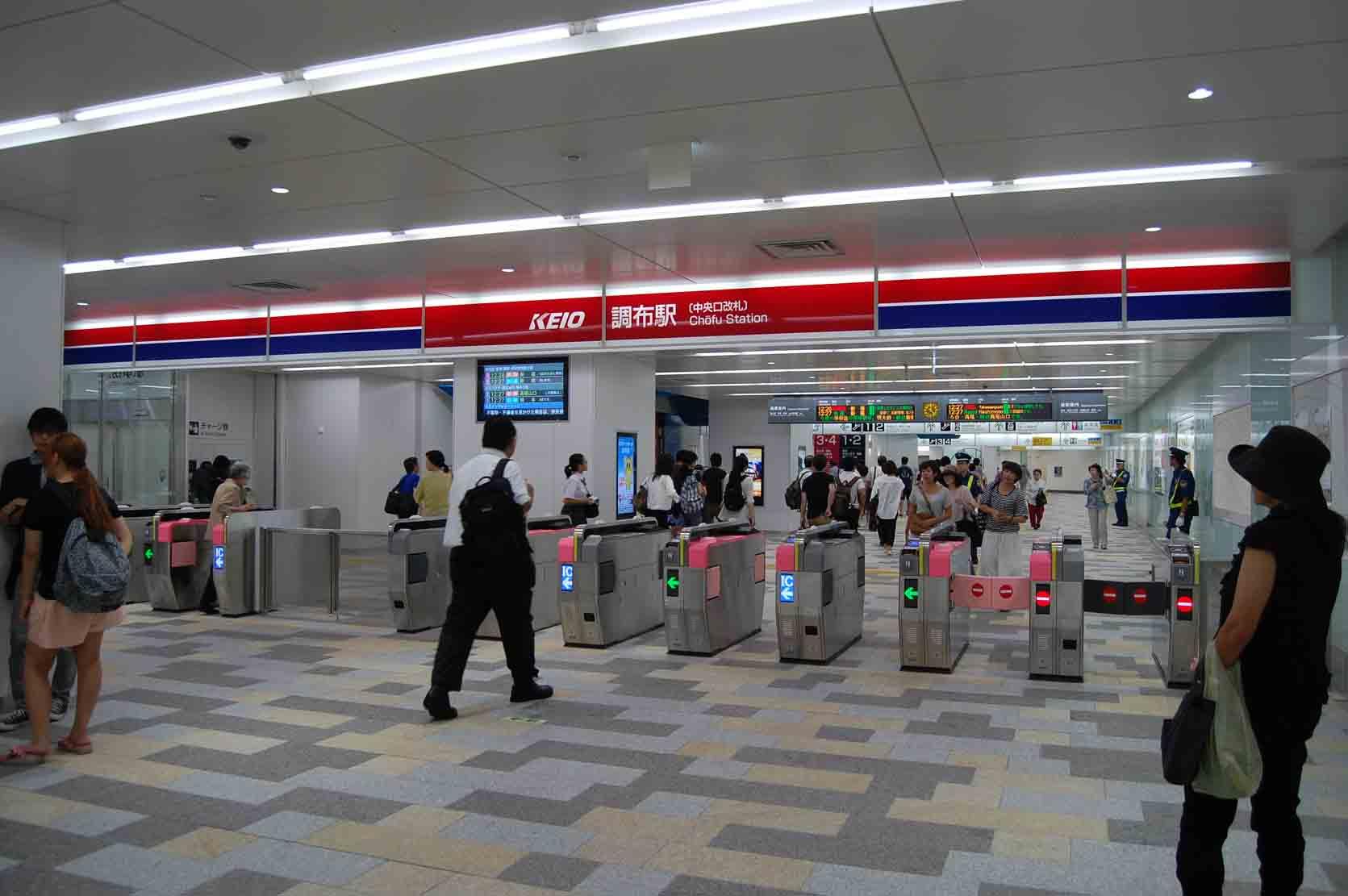 20120822調布渋谷 017A