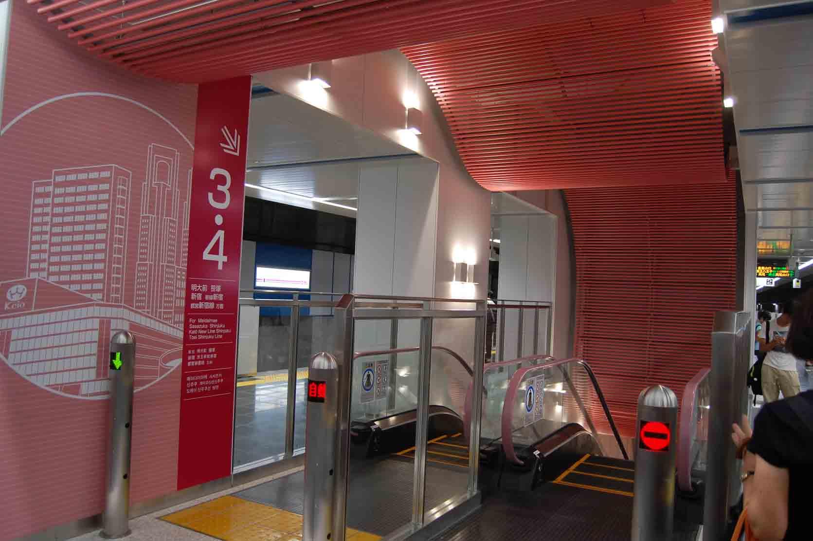 20120822調布渋谷 023A