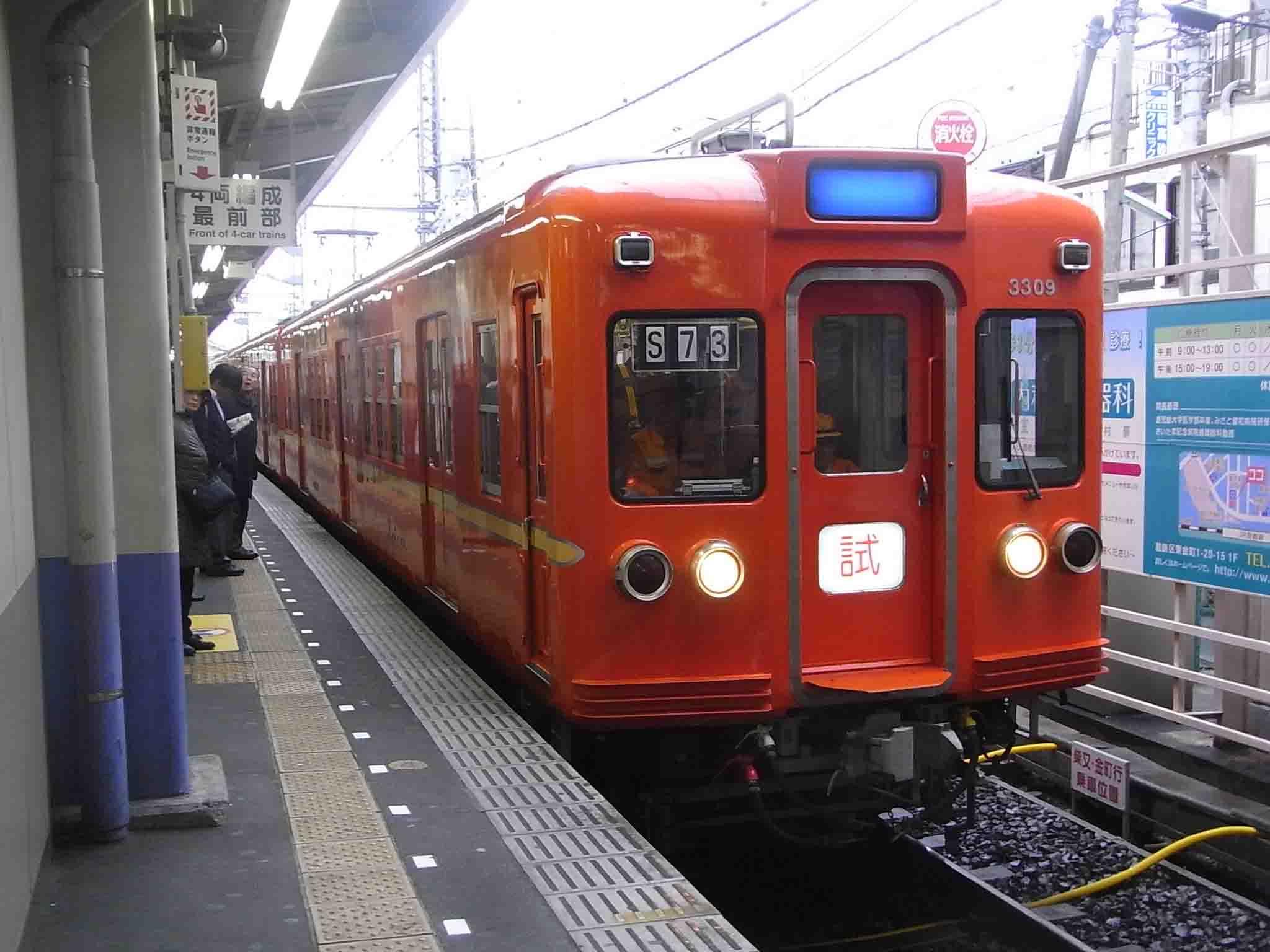 20100407京成高砂 002A