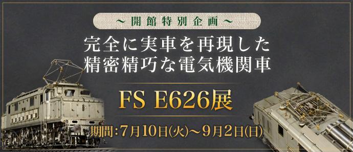 event01_t_01.jpg