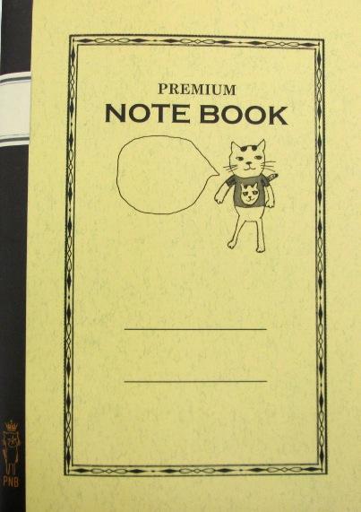 さくぞうノート