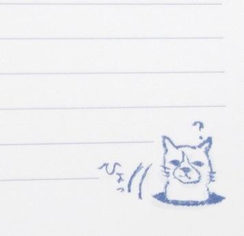さくぞうノート (1)
