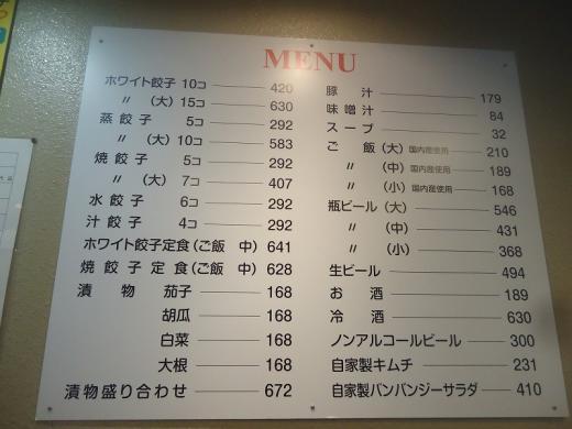 2013.08.02 石川 018