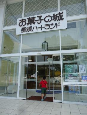 2013.08.09 静岡 040