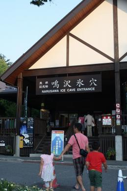 2013.08.09 静岡 152