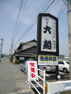 2013.08.10 三重 020