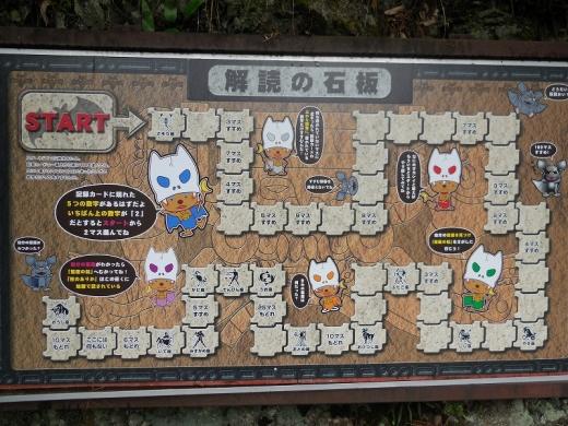 2013.10.20 美川ムーバレー 035