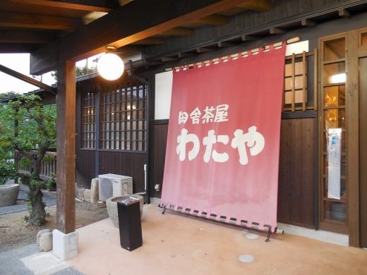 2013.10.20 美川ムーバレー 149