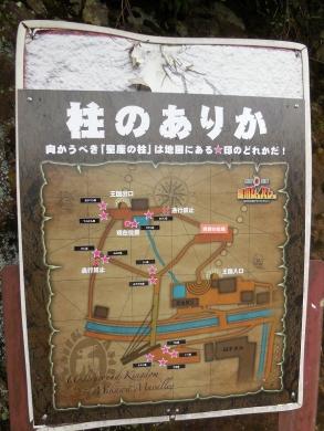 2013.10.20 美川ムーバレー 036