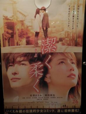 2013.11.01 映画 004