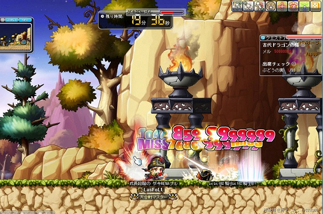 bandicam 2012-09-08 14-58-29-537
