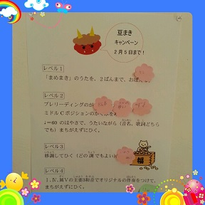20140123_144927.jpg