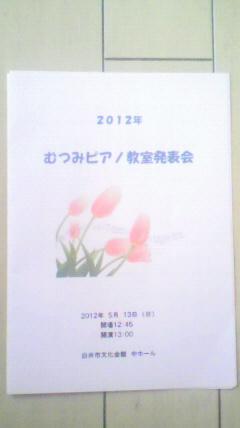 2012072815120000.jpg