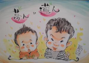 300patamahome豊田20121202-1