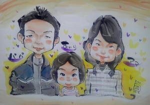 300patamahome豊田20121202-2