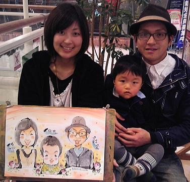 377pxyokkaiichi20121223.jpg