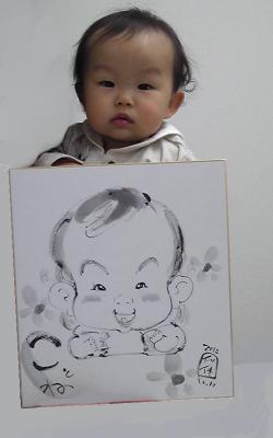 hosodakennchiku20121111-3.jpg