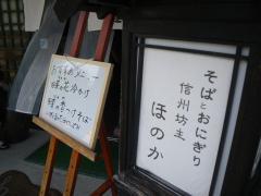 IMGP3159.jpg