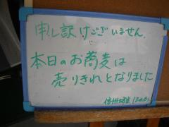 IMGP3160_20130817202048c9c.jpg