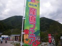 IMGP4258.jpg