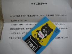 IMGP4273_201310160834534e5.jpg