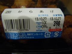 IMGP4338.jpg