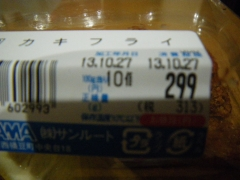 IMGP4341.jpg