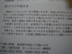 IMGP4350_20131028125150552.jpg