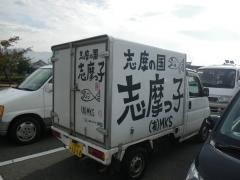 IMGP4377.jpg