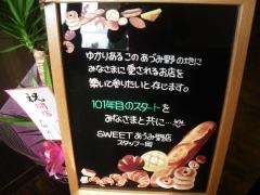 IMGP4389.jpg