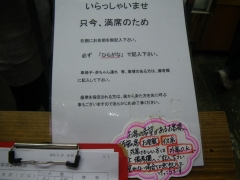 IMGP4497_2013110608023696f.jpg