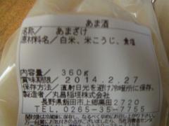 IMGP4549.jpg