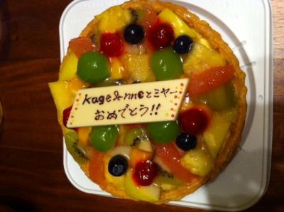 写真ミヤー_convert_20121113214828