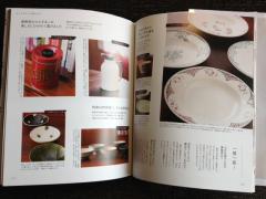 book7-5.jpg