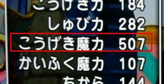 縺薙≧縺セ・包シ撰シ絶・_convert_20140124004920