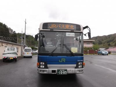 亀麿くん号