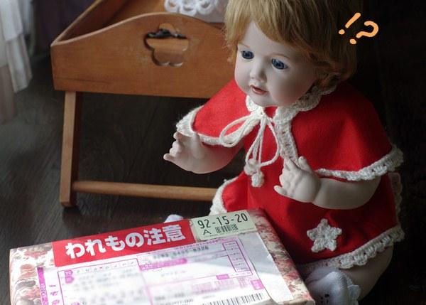 hi_hako.jpg
