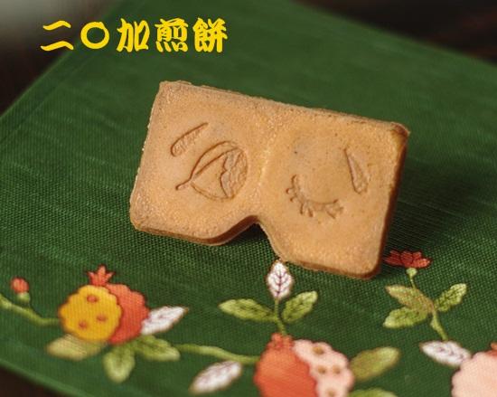 niwaka_s.jpg