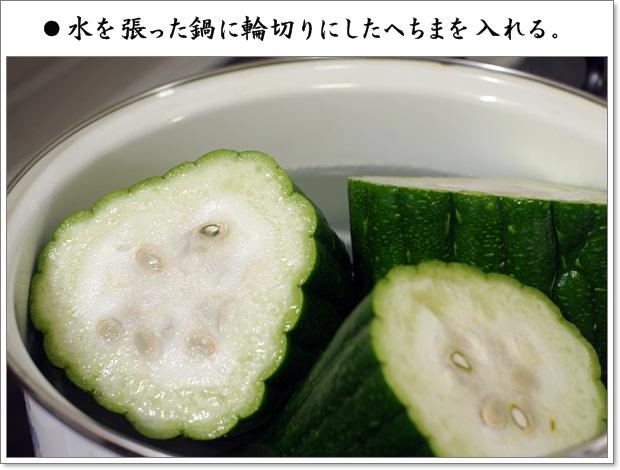 tawasimake1.jpg
